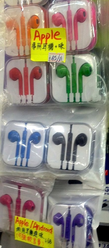 Apple Fake EarPods