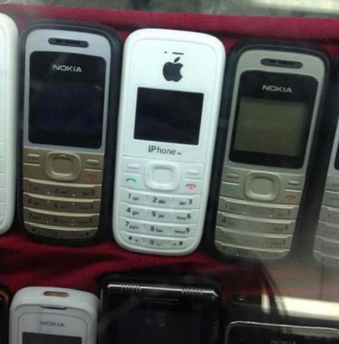 Apple Nokia Fake